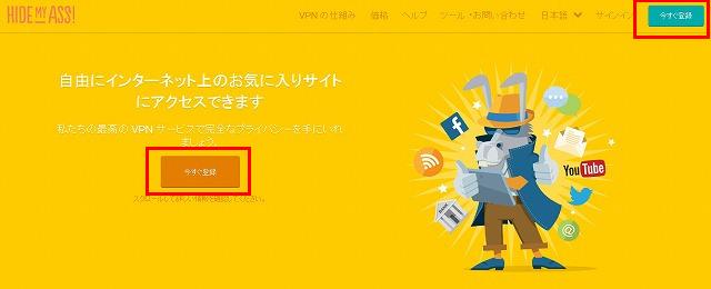 Hma 日本語画面