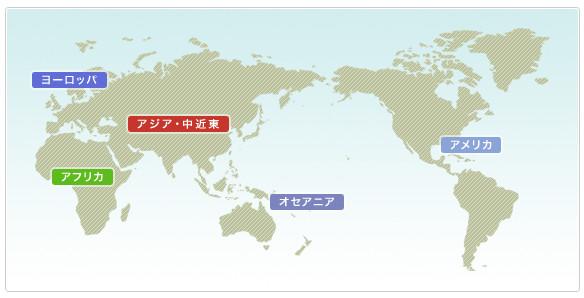 国際送金取扱国一覧